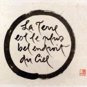 Calligraphie Thich Nhât Hanh