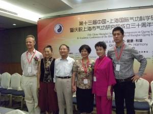 Shanghaï juillet 15
